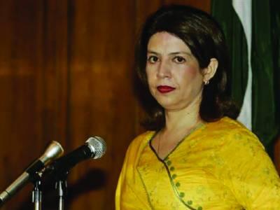 انتقامی جذبات ابھارنے والے اقدامات خطے کیلئے نقصان دہ ہیں:پاکستان