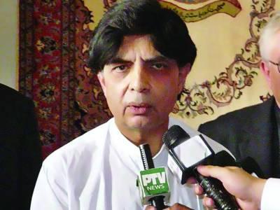 وزیر داخلہ آج کراچی جائیں گے، ٹارگٹڈ آپریشن پر رینجرز اور پولیس حکام سے بریفنگ لیں گے