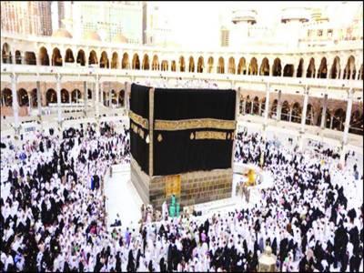 عمرہ زائرین کا رش، سعودی سفارتخانے کا ہفتہ وار تعطیلات میں بھی کام کرنیکا فیصلہ