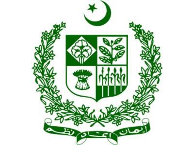 پنجاب حکومت نے تقرر و تبادلوں کے لئے الیکشن کمشن سے اجازت مانگ لی