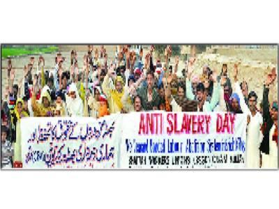 کم اجرت ملنے پر بھٹہ مزدوروں کا احتجاجی مظاہرہ