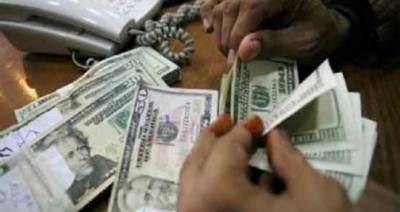 ماہانہ 3 لاکھ 16 ہزار 500 روپے آمدنی سے خوشگوار زندگی گزاری جا سکتی ہے: عالمی تحقیق