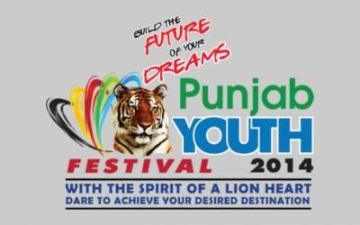 پنجاب یوتھ سپورٹس فیسٹیول کا پہلا مرحلہ' 75 ہزار سے زائد کھلاڑیوں کی شرکت