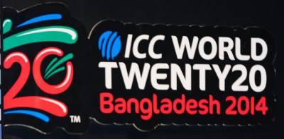 سکیورٹی نہ ملی تو ورلڈ ٹی 20 بنگلہ دیش سے منتقل کرنیکا مطالبہ کرینگے:نجم سیٹھی