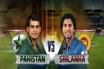 پاکستان اور سری لنکا کے درمیان ٹیسٹ سیریز کا پہلا میچ آج شروع ہو گا