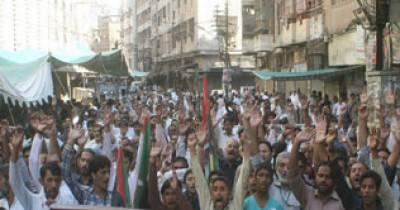 الطاف کے بیان پر اندرون سندھ قومیت پرست جماعتوں کے مظاہرے، دھماکے فائرنگ، 6 زخمی، کاروبار بند کرا دیئے
