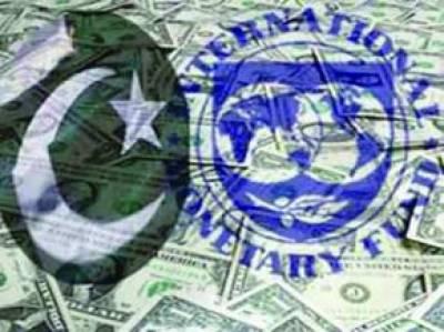پاکستان نے اکتوبر میں بجلی 35 فیصد مہنگی کی' اضافہ معاہدے سے زیادہ ہے : آئی ایم ایف