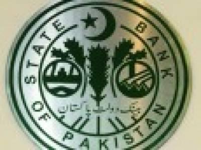 سٹیٹ بینک نے 3کھرب 62ارب روپے کے کرنسی نوٹ جاری کردیئے