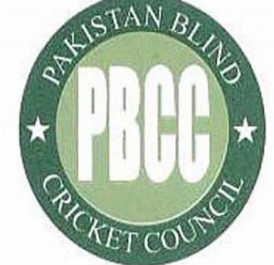 پاکستان بلائنڈ کر کٹ کونسل نے 16 کھلاڑیوں کو سینٹرل کنٹریکٹ دےدیا