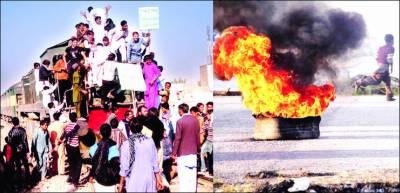 بجلی کا بحران جاری' لاہور کا ایک چوتھائی حصہ گیس سے محروم' کئی شہروں میں مظاہرے' ملتان میں ٹرین روک لی