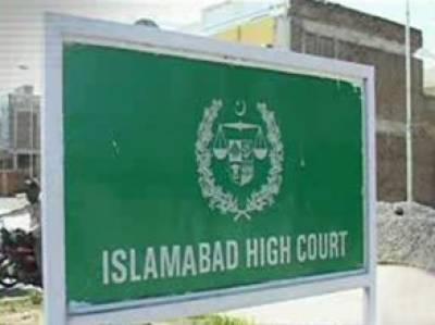 مشرف کو بیرون ملک جانے سے روکنے کیلئے اسلام آباد ہائیکورٹ میں درخواست