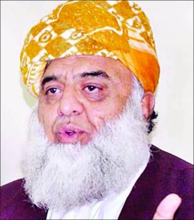 مشرف کا معاملہ حکومت، عدالت کا ہے مداخلت نہیں کرنا چاہتا: فضل الرحمن