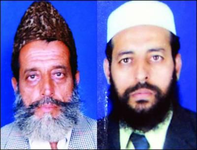 بادامی باغ: دیرینہ دشمنی پر پیشی کے لئے جاتے باپ بیٹا قتل