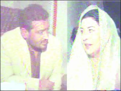 فیس بک پر دوستی، کینیڈین دوشیزہ کی لاہور کے نوجوان سے شادی، اسلام قبول کر لیا