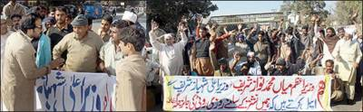 متبادل جگہ فراہم نہ کرنے پر نشتر روڈ کے فروٹ فروشوں کا احتجاجی مظاہرہ