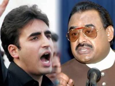 پی پی پی نے حقوق نہیں دینے تو سندھی بولنے والوں کیلئے سندھ ون دیگر کیلئے سندھ ٹو بنا دے : الطاف....ففٹی ففٹی نہ کوئی نمبر' سندھ دھرتی ماں ہے : بلاول