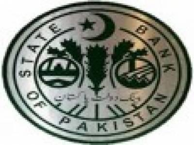 سٹیٹ بینک آف پاکستان کی خود مختاری میں اضافہ کر دیا گیا