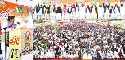 نیا مشرقی پاکستان نہیں بننے دینگے، نظام بدلنا چاہتے ہیں: ثروت اعجاز قادری