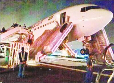 مدینہ منورہ میں طیارے کی ہنگامی لینڈنگ 29 مسافر زخمی، تین کی حالت تشویشناک