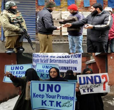 یوم حق خودارادیت' دنیا بھر میں کشمیریوں کے احتجاجی مظاہرے' مقبوضہ کشمیر میں مکمل ہڑتال