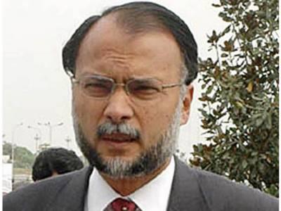 مشرف کا موقف صحیح ہے تو عدالت کا سامناکریں: احسن اقبال