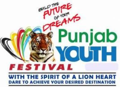 پنجاب یوتھ فیسٹیول : یونین کونسل سطح پر مقابلے شروع' شائقین ڈھول کی تھاپ پر رقص کرتے رہے