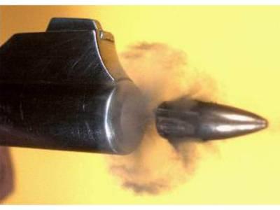 بیگم کوٹ: دیرینہ دشمنی پر 3 افراد زخمی، ملت پارک میں خاتون کی فائرنگ