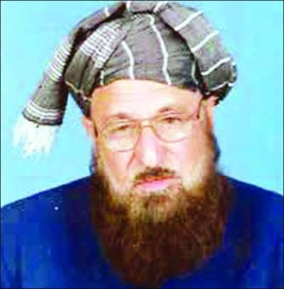 مولانا سمیع الحق کو طالبان سے مذاکرات کا ٹاسک نہیں دیا تھا: ترجمان وزیراعظم ہائوس' بیان حقائق کے منافی ہے سربراہ جے یو آئی (س)