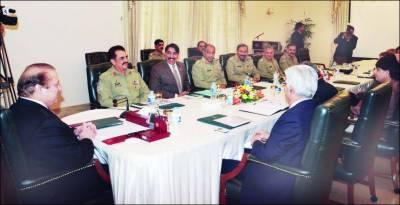 مذاکرات کی پیشکش کے باوجود دہشت گردوں سے انہی کی زبان میں بات ہو گی: سیاسی و عسکری قیادت