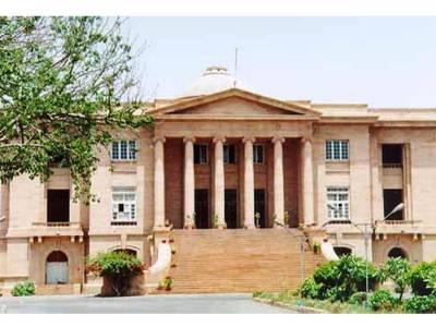 تحفظ پاکستان آرڈیننس کالعدم قرار دیا جائے سندھ ہائیکورٹ میں درخواست