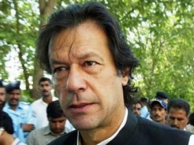 طالبان کے معاملہ پر پارلیمنٹ کا مشترکہ ان کیمرہ اجلاس بلایا جائے: عمران