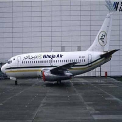 طیارہ حادثہ، جوڈیشل کمشن نے بھوجا ائرلائن کے مالک کو آج طلب کر لیا