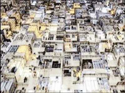 ہانگ کانگ: آسمان کو چھوتے اپارٹمنٹ بلاکس