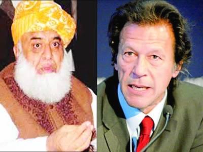 تحریک انصاف ' جے یو آئی ف نے طالبان کمیٹی کا حصہ بننے سے انکار کر دیا' مذاکراتی ٹیموں کا اجلاس آج ہو گا