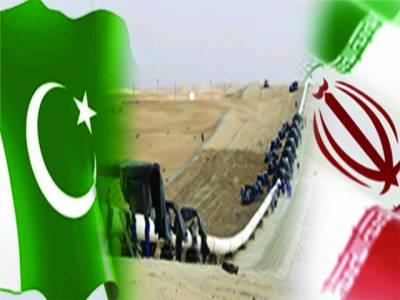 تہران میں مذاکرات ختم' گیس منصوبے کی ڈیڈ لائن بڑھائی جائے: پاکستان' جائزہ لیں گے: ایران