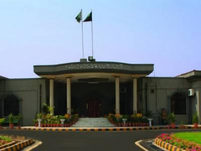 وزیر اعظم کے مشیر عرفان صدیقی کی تقرری اسلام آباد ہائیکورٹ میں چیلنج