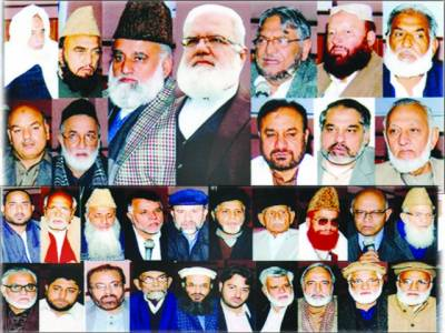 مقبوضہ کشمیر میں بھارتی مظالم کے خلاف مل کر آواز اٹھانا ہوگی: جماعت اسلامی کی اے پی سی