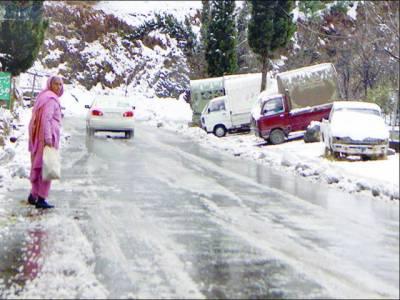 لاہور سمیت کئی شہروں میں بارش، پہاڑوں پر برف باری، حادثات میں 3جاں بحق