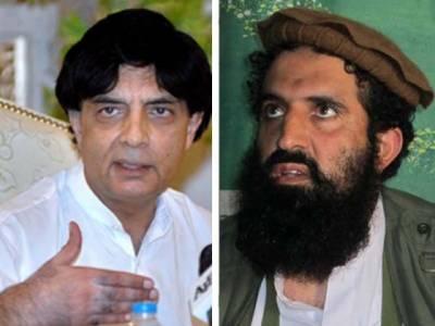 طالبان کی جنگ بندی میں توسیع کی پیشکش…مذاکراتی کمیٹی میں فوج شامل نہیں ہو گی : نثار