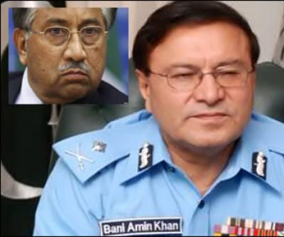 غداری کیس : مشرف آج پیش نہیں ہونگے' وکیل' حملے کا خدشہ ہے : وزارت داخلہ فول پروف سیکورٹی دینگے : آئی جی