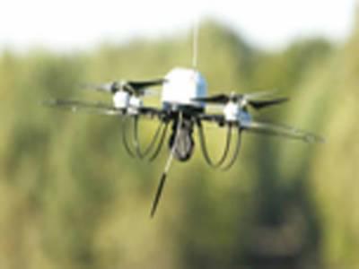آسٹریلیا : ڈرون کے ذریعے جیل میں منشیات پہنچانے کی کوشش ناکام