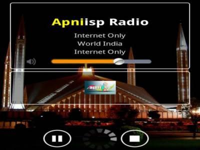 ریڈیو پاکستان 23 مارچ کے ملی نغموں کے مقابلوں کی انعامی تقریب آج ہو گی