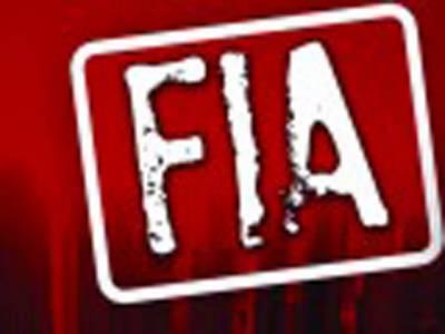 ایف آئی اے کا چھاپہ، ہنڈی کے کاروبار میں ملوث شخص گرفتار