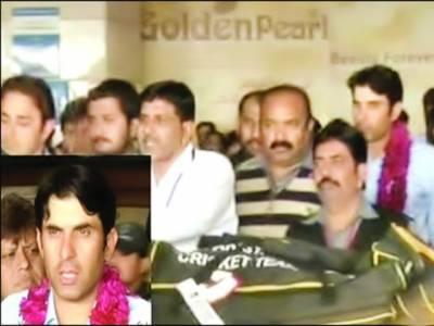 ٹیم کی کارکردگی سے مطمئن ہیں' ایشیا کپ ہارنے کا افسوس ہے: مصباح الحق کی لاہور ائیرپورٹ پر گفتگو