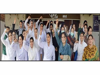 مطالبات کے حق میں سرکاری ہسپتالوں کی نرسوں کا احتجاجی مظاہرہ