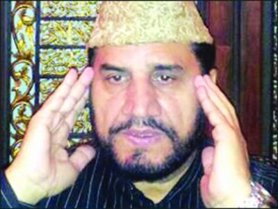 قاری سید صداقت علی کی عالمی دورہ سے پاکستان واپسی