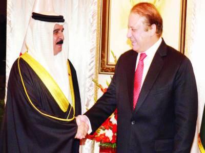 40 سال بعد بحرین کے کسی سربراہ کا پہلا دورہ پاکستان' توانائی کے شعبہ میں تعاون بڑھانے سمیت 6 معاہدے
