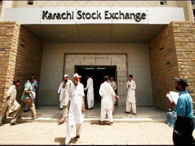 کراچی سٹاک مارکیٹ میں معمولی تیزی' 52.01 فیصد حصص کی قیمتیں کم
