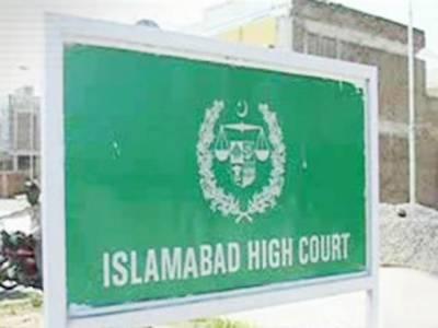 اسلام آباد ہائیکورٹ: لال مسجد واقعہ کی تحقیقات کرنیوالی مشترکہ کمیٹی کیخلاف درخواست خارج