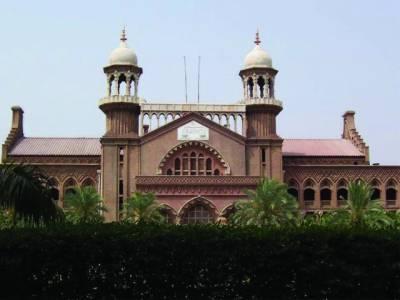توہین عدالت : ہائیکورٹ نے چیئرمین پی سی بی نجم سیٹھی سے جواب طلب کر لیا